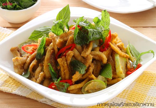 กากหมูผัดพริกแกงเขียวหวาน สูตรอาหาร วิธีทำ แม่บ้าน