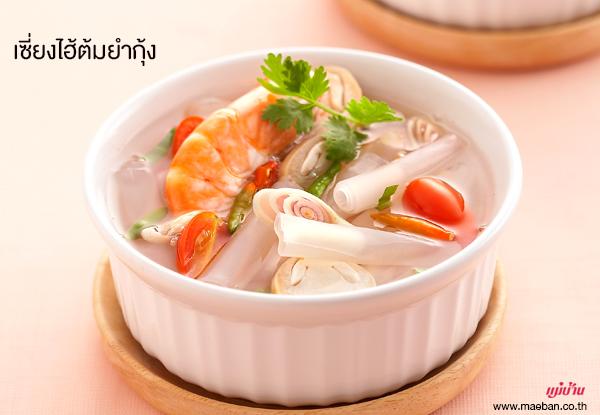 เซี่ยงไฮ้ต้มยำกุ้ง สูตรอาหาร วิธีทำ แม่บ้าน
