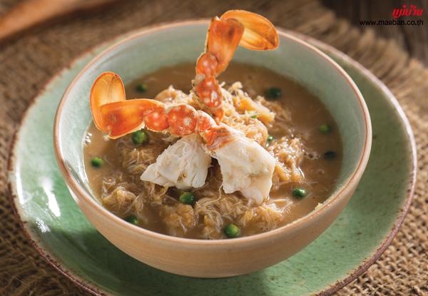 น้ำพริกกะปิเนื้อปู สูตรอาหาร วิธีทำ แม่บ้าน