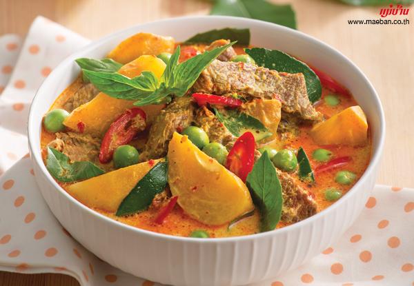 แกงเผ็ดเนื้อย่างลูกพลับ สูตรอาหาร วิธีทำ แม่บ้าน