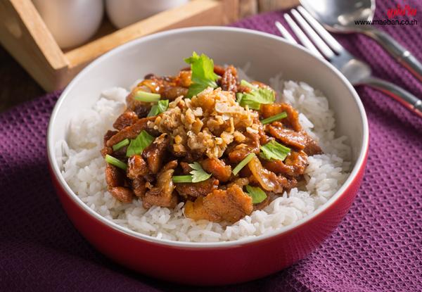 ข้าวแห้งหมูบะเต็ง สูตรอาหาร วิธีทำ แม่บ้าน