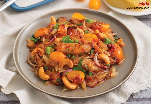 ยำส้มโอคอหมูย่างน้ำพริกเผา สูตรอาหาร วิธีทำ แม่บ้าน