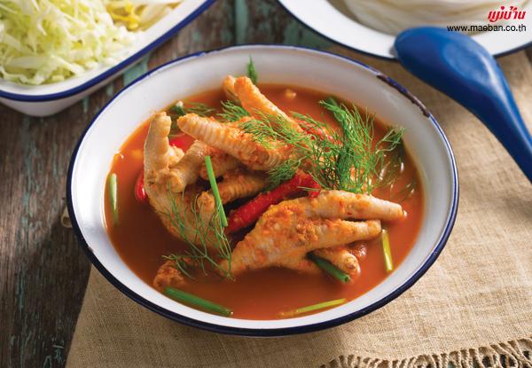 ขนมจีนน้ำยาปลาร้าใส่ขาไก่ สูตรอาหาร วิธีทำ แม่บ้าน