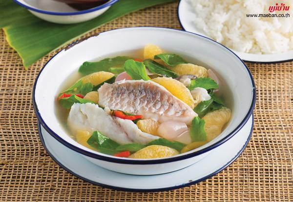 ต้มยำปลาเก๋าน้ำใสใส่มะกรูดหวาน สูตรอาหาร วิธีทำ แม่บ้าน