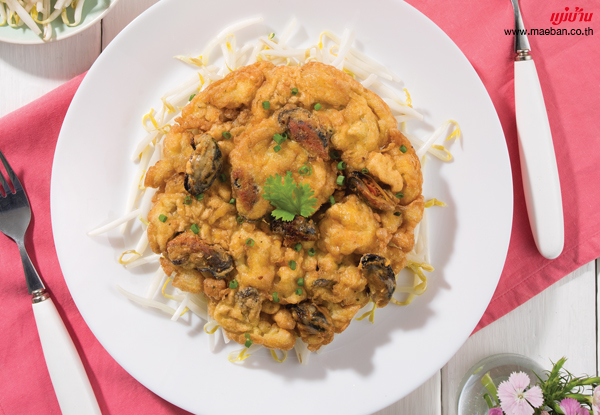 หอยทอด สูตรอาหาร วิธีทำ แม่บ้าน