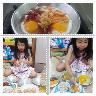 ไข่กระทะ สูตรอาหาร วิธีทำ แม่บ้าน