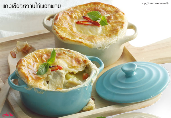แกงเขียวหวานไก่พอทพาย สูตรอาหาร วิธีทำ แม่บ้าน