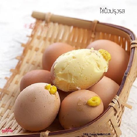 ไข่ปิ้งปรุงรส สูตรอาหาร วิธีทำ แม่บ้าน