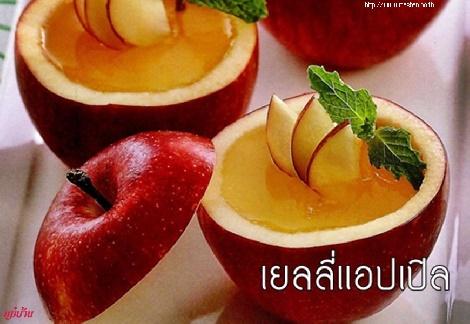 เยลลี่แอปเปิล สูตรอาหาร วิธีทำ แม่บ้าน