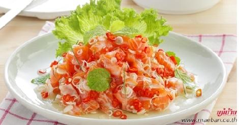 พล่าปลาแซลมอน สูตรอาหาร วิธีทำ แม่บ้าน