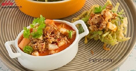 ยำผักบุ้งกรอบ สูตรอาหาร วิธีทำ แม่บ้าน