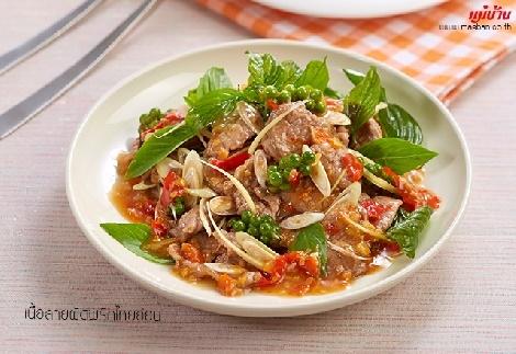 เนื้อลายผัดพริกไทยอ่อน สูตรอาหาร วิธีทำ แม่บ้าน