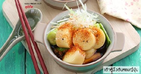 เต้าหู้นึ่งต้นหอมญี่ปุ่น สูตรอาหาร วิธีทำ แม่บ้าน