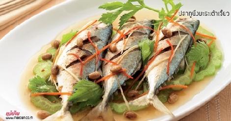 ปลาทูนึ่งมะระเต้าเจี้ยว สูตรอาหาร วิธีทำ แม่บ้าน