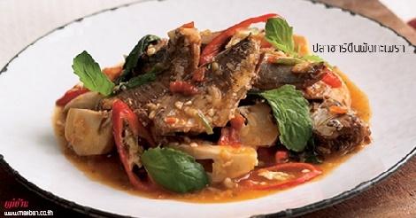 ปลาซาร์ดีนผัดกะเพรา สูตรอาหาร วิธีทำ แม่บ้าน