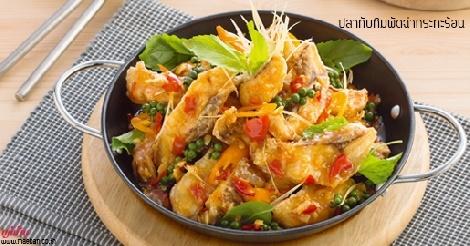 ปลาทับทิมผัดฉ่ากระทะร้อน สูตรอาหาร วิธีทำ แม่บ้าน