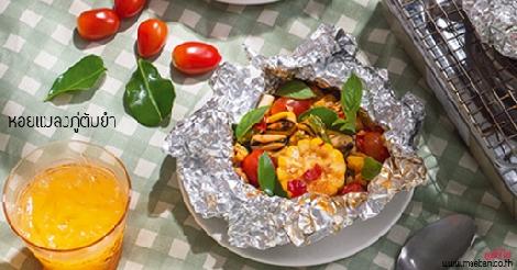 หอยแมลงภู่ต้มยำ สูตรอาหาร วิธีทำ แม่บ้าน