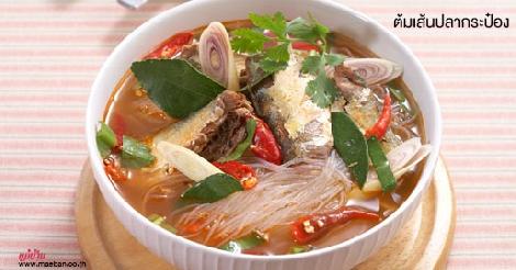ต้มเส้นปลากระป๋อง สูตรอาหาร วิธีทำ แม่บ้าน