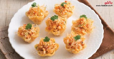 กระทงทองยำส้มโอ สูตรอาหาร วิธีทำ แม่บ้าน