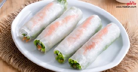 เปาะเปี๊ยะผักสดเวียดนาม สูตรอาหาร วิธีทำ แม่บ้าน