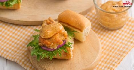 แซนด์วิชลาบไก่สไปซี่ สูตรอาหาร วิธีทำ แม่บ้าน