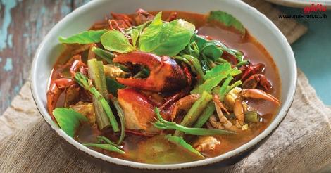 แกงป่าปูนา สูตรอาหาร วิธีทำ แม่บ้าน