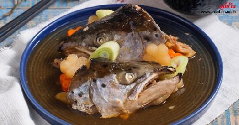 หัวปลาแซลมอนตุ๋นโชยุ สูตรอาหาร วิธีทำ แม่บ้าน