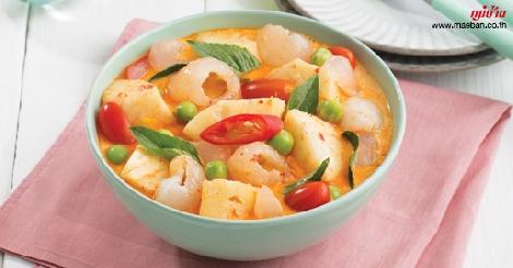 แกงเผ็ดผลไม้ไทย สูตรอาหาร วิธีทำ แม่บ้าน