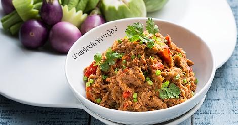 น้ำพริกปลากระป๋อง เมนูแสนง่ายสไตล์เด็กหอ  สูตรอาหาร วิธีทำ แม่บ้าน