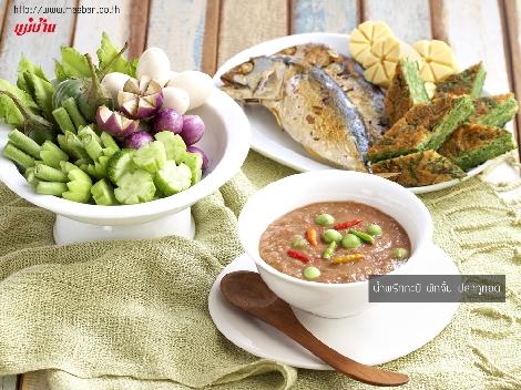น้ำพริกกะปิ ผักจิ้ม ปลาทูทอด สูตรอาหาร วิธีทำ แม่บ้าน