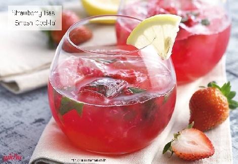 Strawberry Basil Smash Cocktail สูตรอาหาร วิธีทำ แม่บ้าน