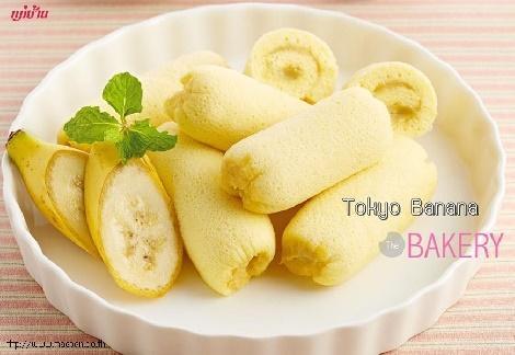 Tokyo Banana สูตรอาหาร วิธีทำ แม่บ้าน