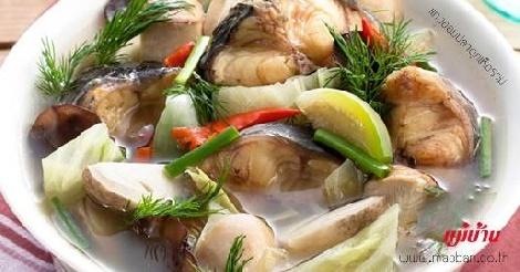 แกงอ่อมปลาดุกเห็ดรวม สูตรอาหาร วิธีทำ แม่บ้าน