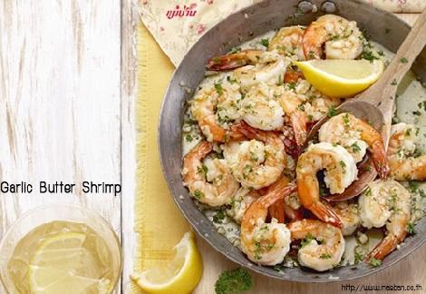 Garlic Butter Shrimp สูตรอาหาร วิธีทำ แม่บ้าน