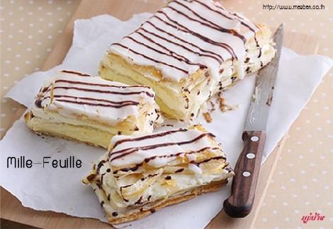 Mille-Feuille สูตรอาหาร วิธีทำ แม่บ้าน