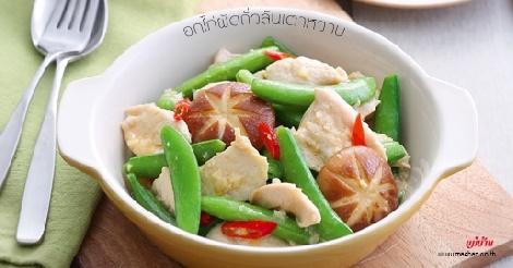 อกไก่ผัดถั่วลันเตาหวาน สูตรอาหาร วิธีทำ แม่บ้าน