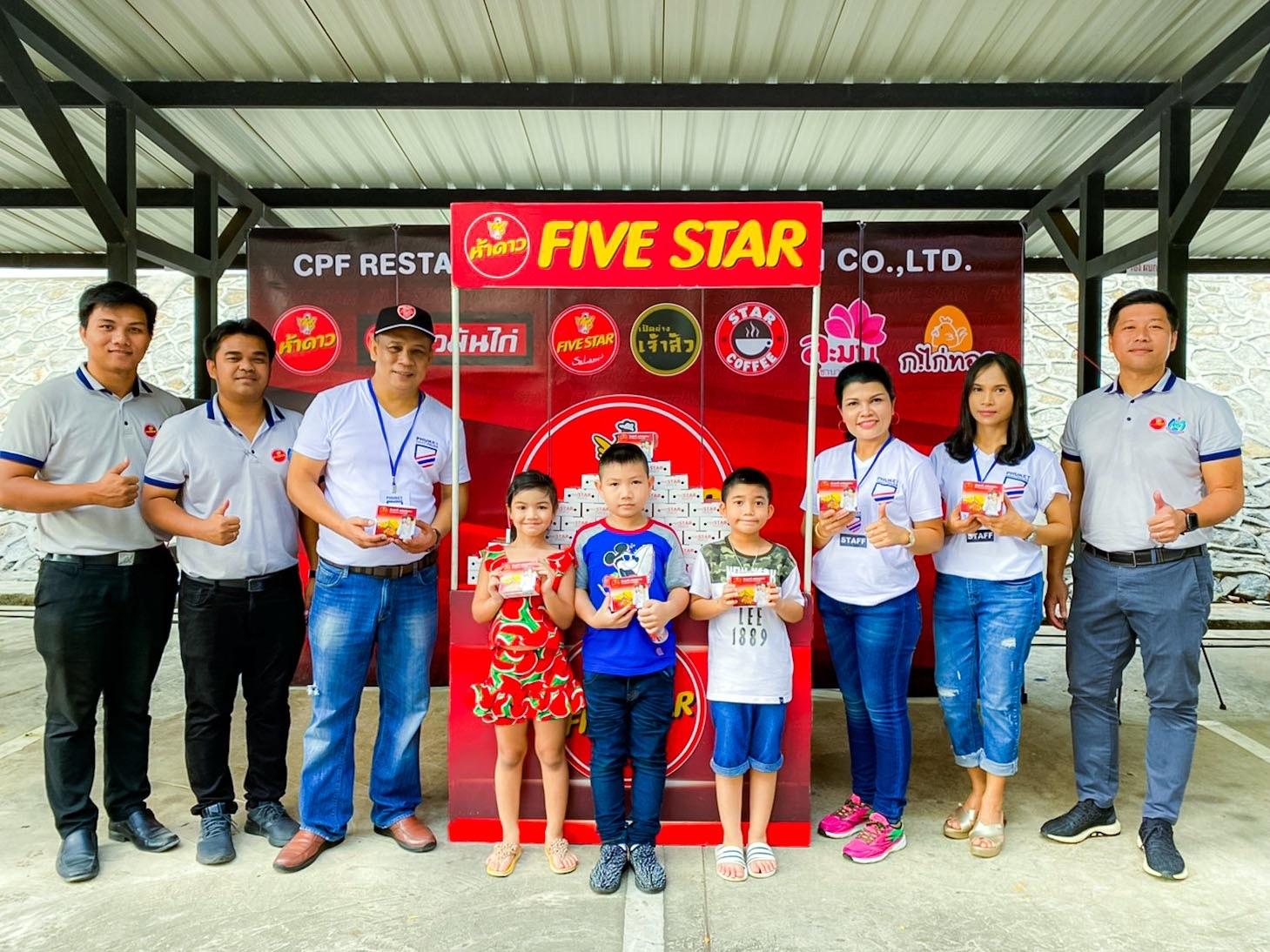 ธุรกิจห้าดาวทั่วไทย ร่วมมอบความสุขและความอิ่มอร่อย ในวันเด็กแห่งชาติ 2563