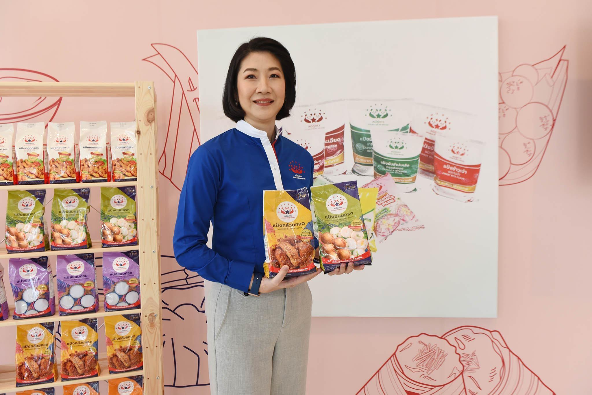"""""""หมีคู่ดาว"""" แป้งข้าวสัญชาติไทย เดินหน้าสู่ยุคใหม่เจนฯ 2 หมายปั้นแป้งจากคุณค่าแห่งอาเซียน ขยับสู่แบรนด์คุณภาพระดับสากล """"ASEAN Value, Global Quality"""" สำนักพิมพ์แม่บ้าน"""