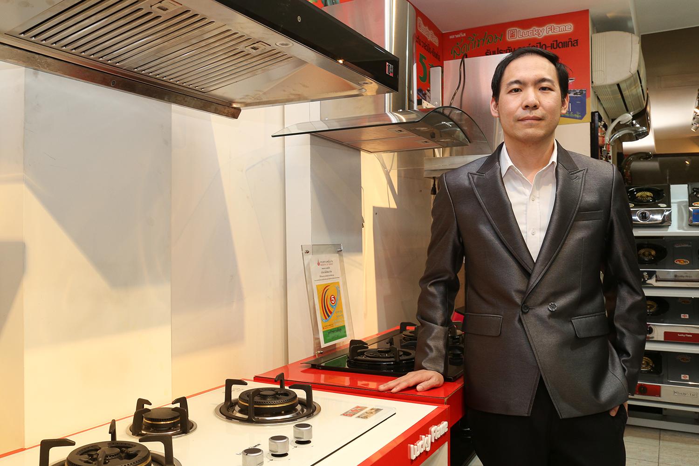 ลัคกี้เฟลมเจาะตลาดผู้สูงอายุเอาใจคนขี้ลืม ชูนวัตกรรมเตาระบบความปลอดภัยใหม่ ครั้งแรกของไทย สำนักพิมพ์แม่บ้าน