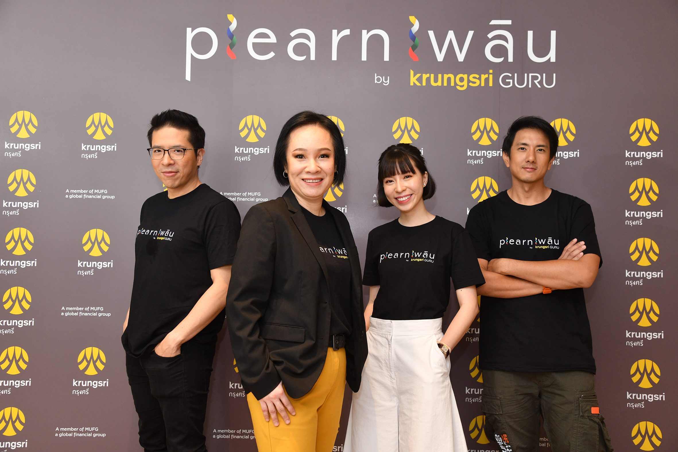 """Plearn เพลิน By Krungsri GURU"" คอนเทนต์ฮับออนไลน์เสิร์ฟสาระคู่ไลฟ์สไตล์"