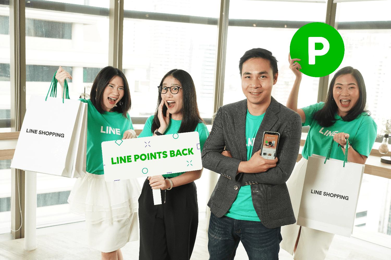 LINE SHOPPING เพิ่มฟีเจอร์ SHARE BUY จาก JD CENTRAL แชร์กันซื้อคุ้มกว่า พร้อมรับ LINE POINTS BACK