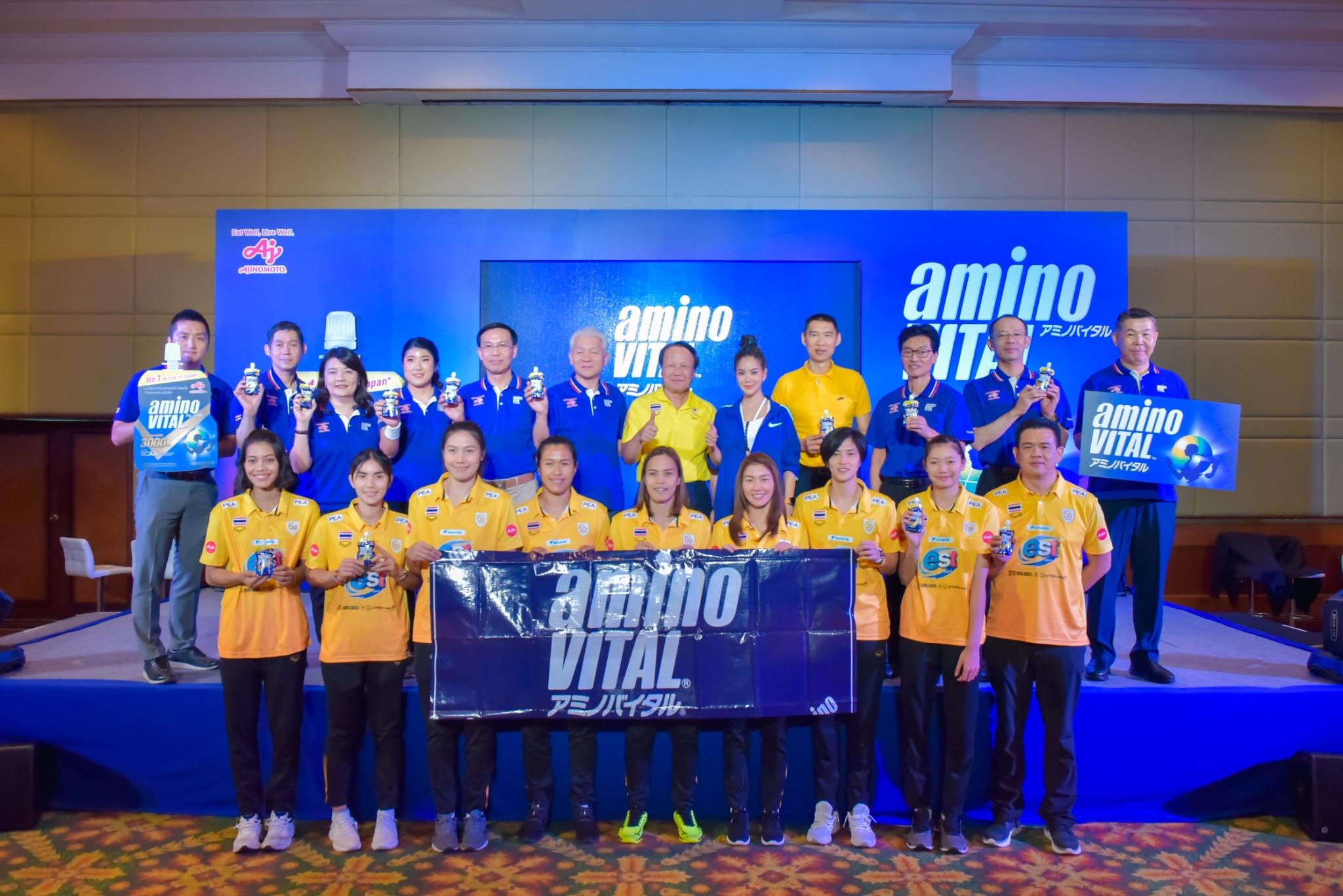 """อายิโนะโมะโต๊ะ เปิดตัวผลิตภัณฑ์ใหม่ """"aminoVITAL®""""  ผลิตภัณฑ์ด้านกรดอะมิโนสำหรับนักกีฬาและผู้ชื่นชอบการออกกำลังกาย"""