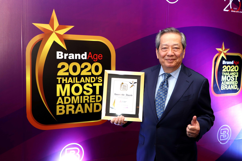 """มิตซูบิชิ อีเล็คทริค คว้ารางวัลแบรนด์เครื่องปรับอากาศที่ได้รับความน่าเชื่อถือต่อเนื่อง 20 ปี จากผลสำรวจ """"Thailand's Most Admired Brand & Why We Buy 2020"""""""