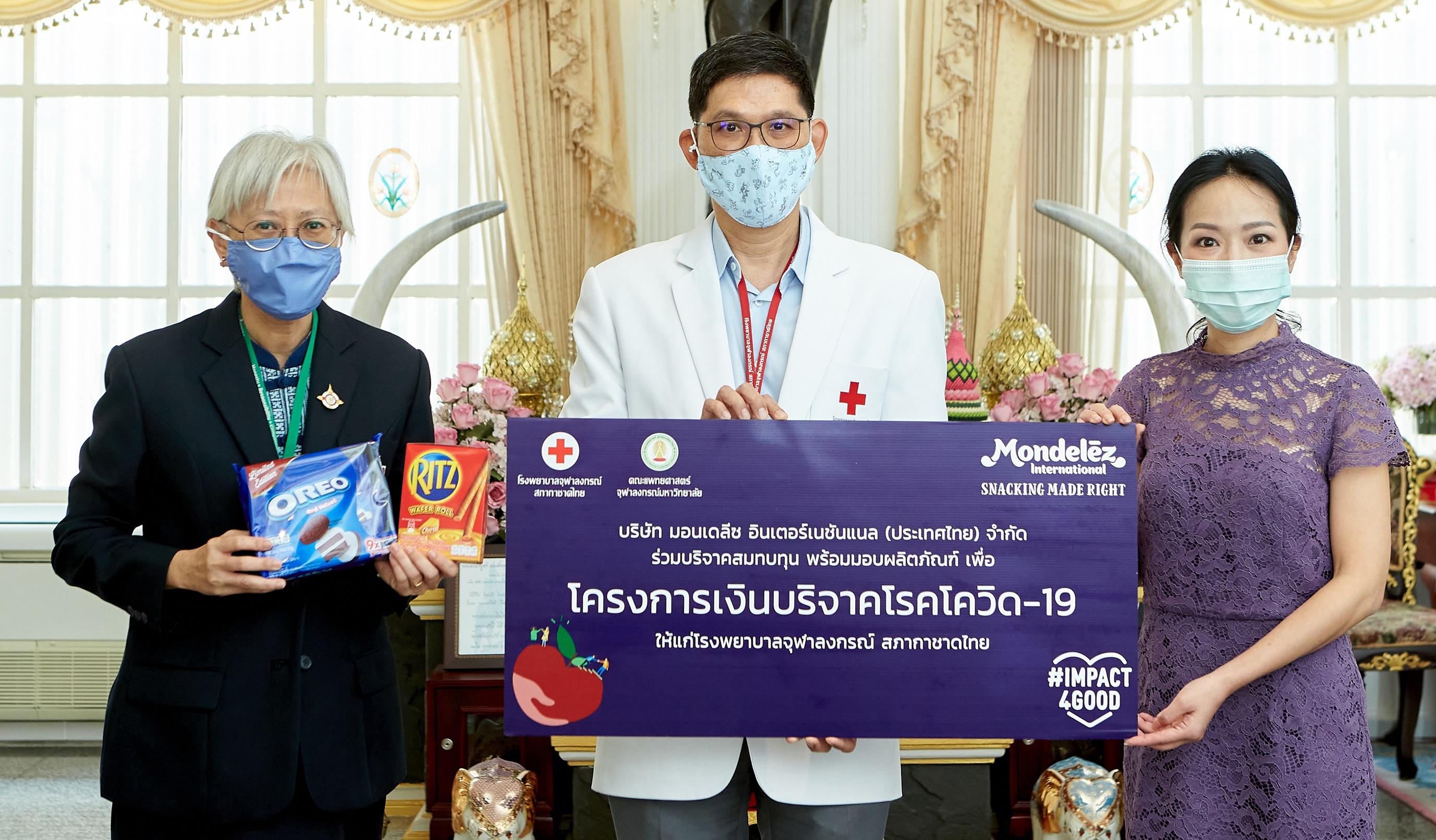 มอนเดลีซ อินเตอร์เนชันแนล เดินหน้าสนับสนุนบุคลากรทางการแพทย์ และชุมชนในไทยและทั่วโลก เพื่อต่อสู้กับโควิด-19