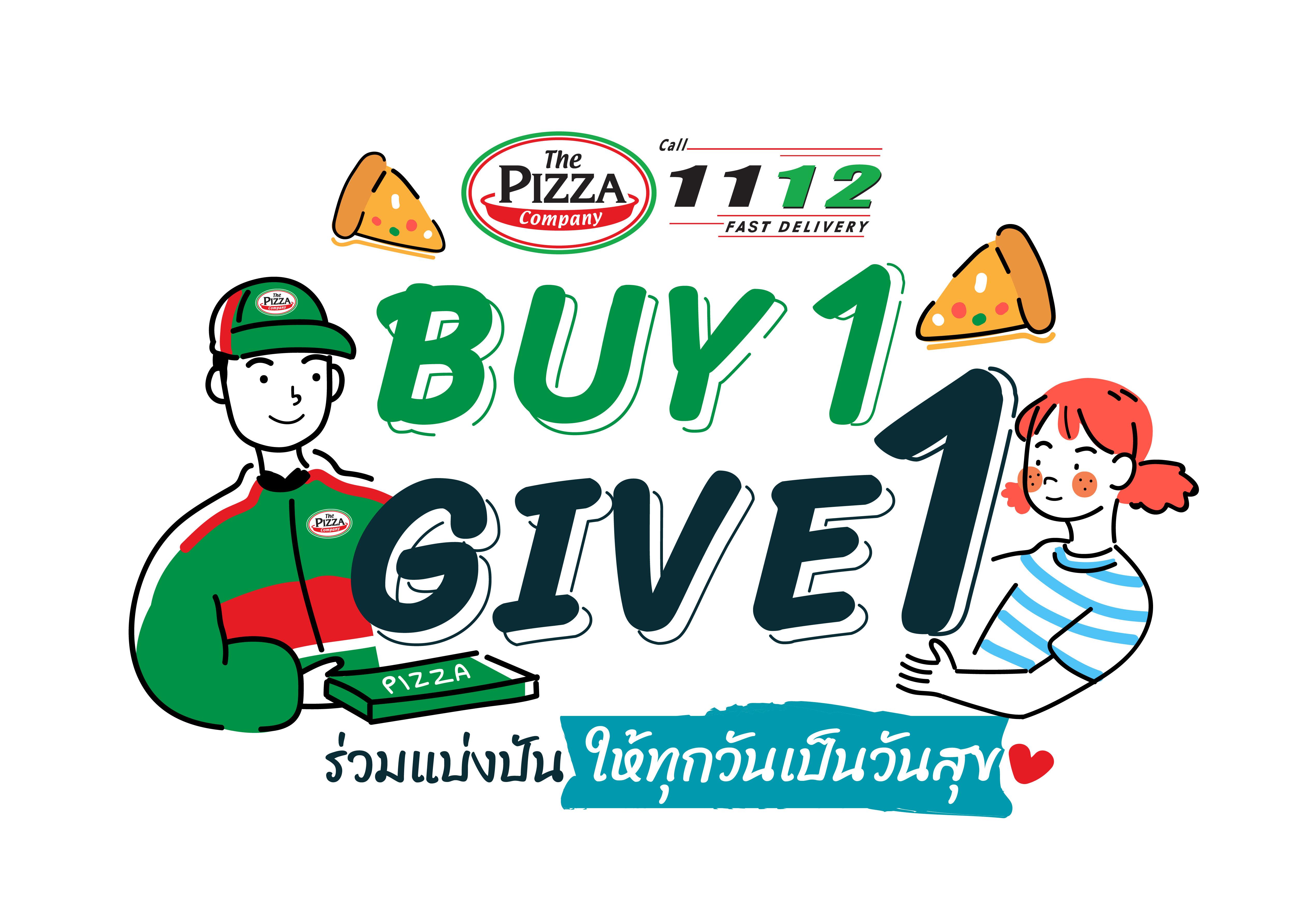 """อีกมุมของการปันสุขกับ """"เดอะพิซซ่า คอมปะนี"""" """"ซื้อ 1 ให้ 1"""" คุณอิ่มท้อง น้องอิ่มด้วย เลิฟสตอรี่ในสังคมไทยที่เรามีแต่การให้ซึ่งกันและกัน"""
