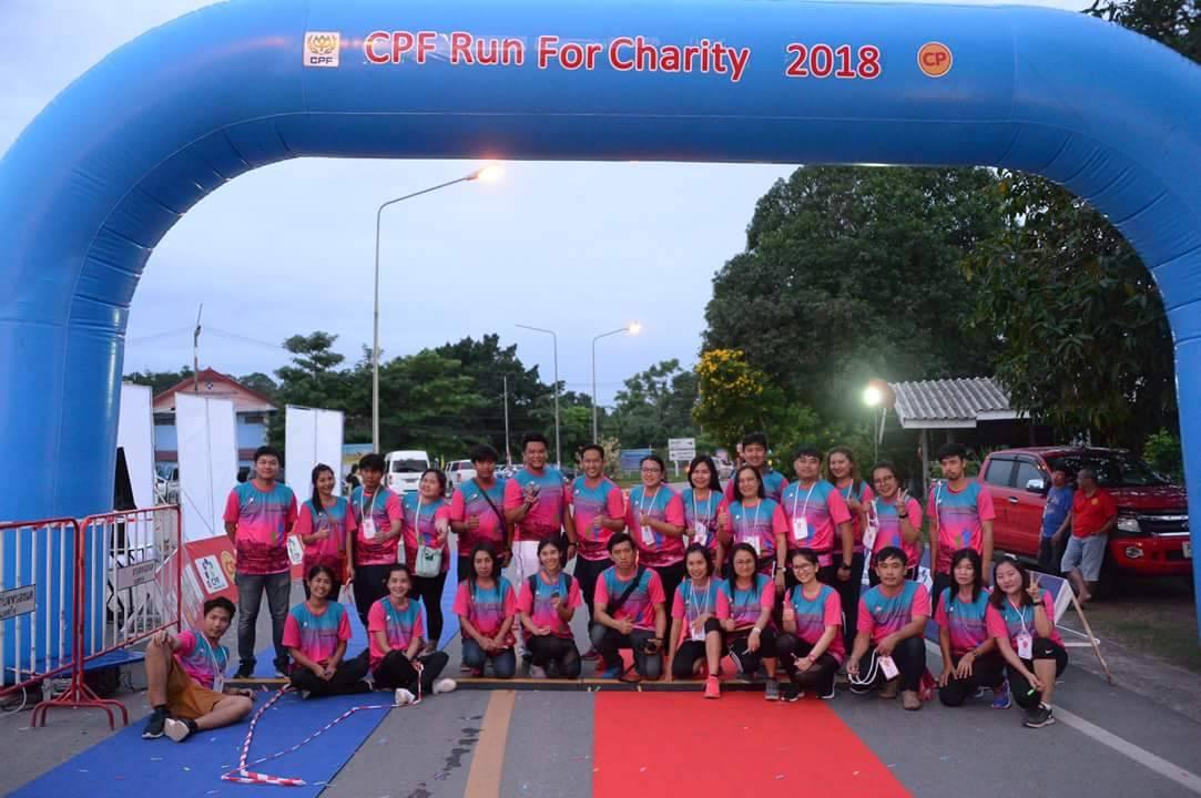 ซีพีเอฟร่วมกับสระบุรีจัดงานวิ่งเพื่อการกุศลต่อเนื่องปีที่ 2 ส่งเสริมคนไทยออกกำลังเพื่อสุขภาพดี ชีวีรื่นรมย์