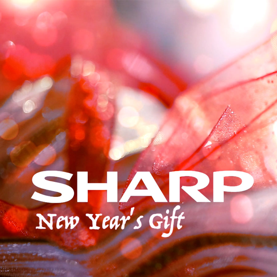 SHARP New Year's Gift