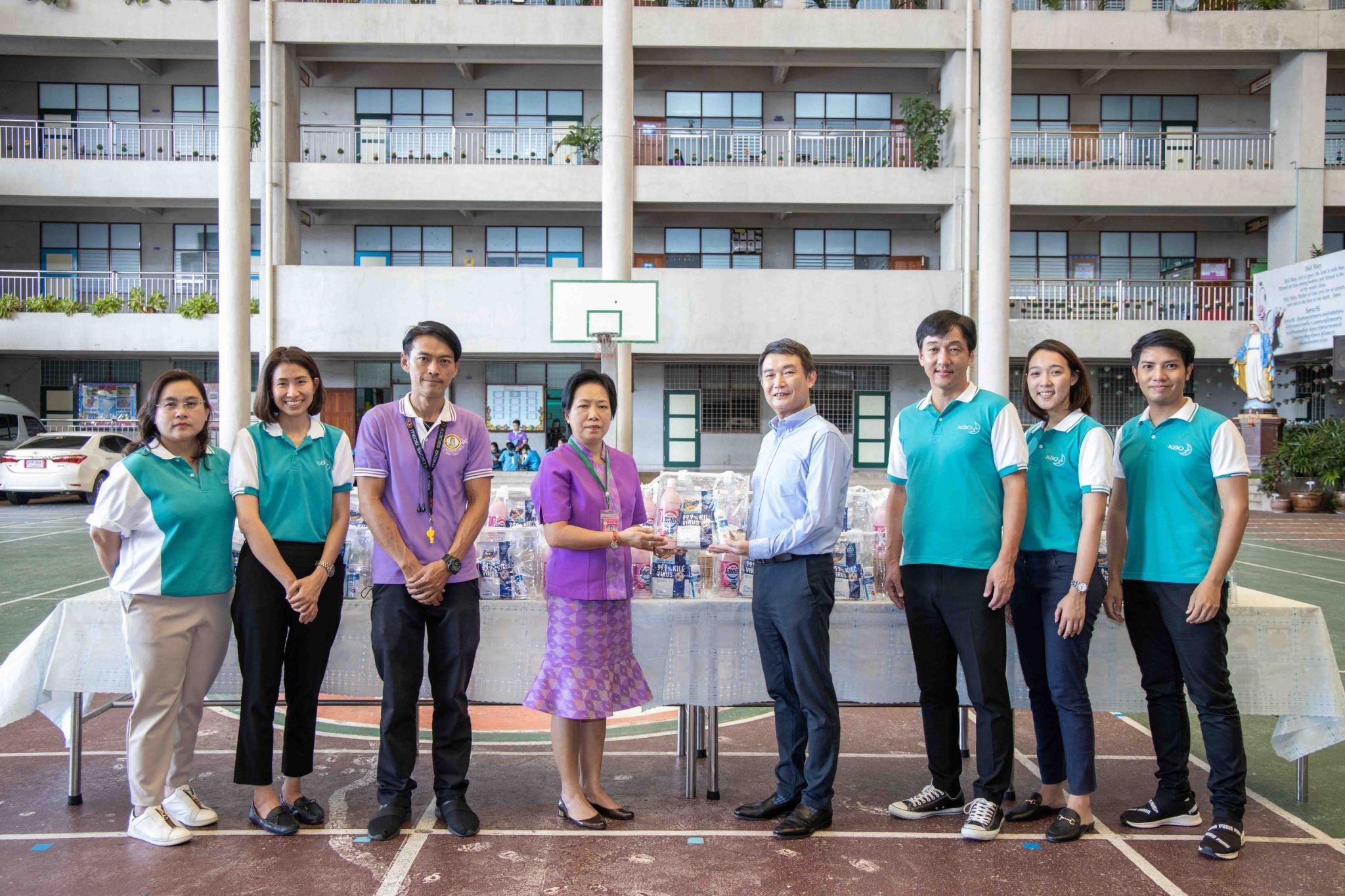 คาโอ พัฒนานวัตกรรมผงซักฟอกฆ่าไวรัสได้ 99.9% เพื่อสร้างสุขอนามัยที่ดีให้คนไทย พร้อมรับมือในช่วงสถานการณ์โควิด-19 สำนักพิมพ์แม่บ้าน