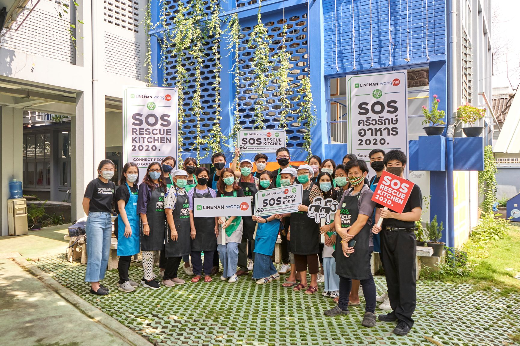 ชุบชีวิตอาหาร: เปลี่ยนอาหารส่วนเกิน เป็นมื้ออิ่มสู่ชุมชนนางเลิ้ง กับโครงการ LINE MAN Wongnai SOS Rescue Kitchen