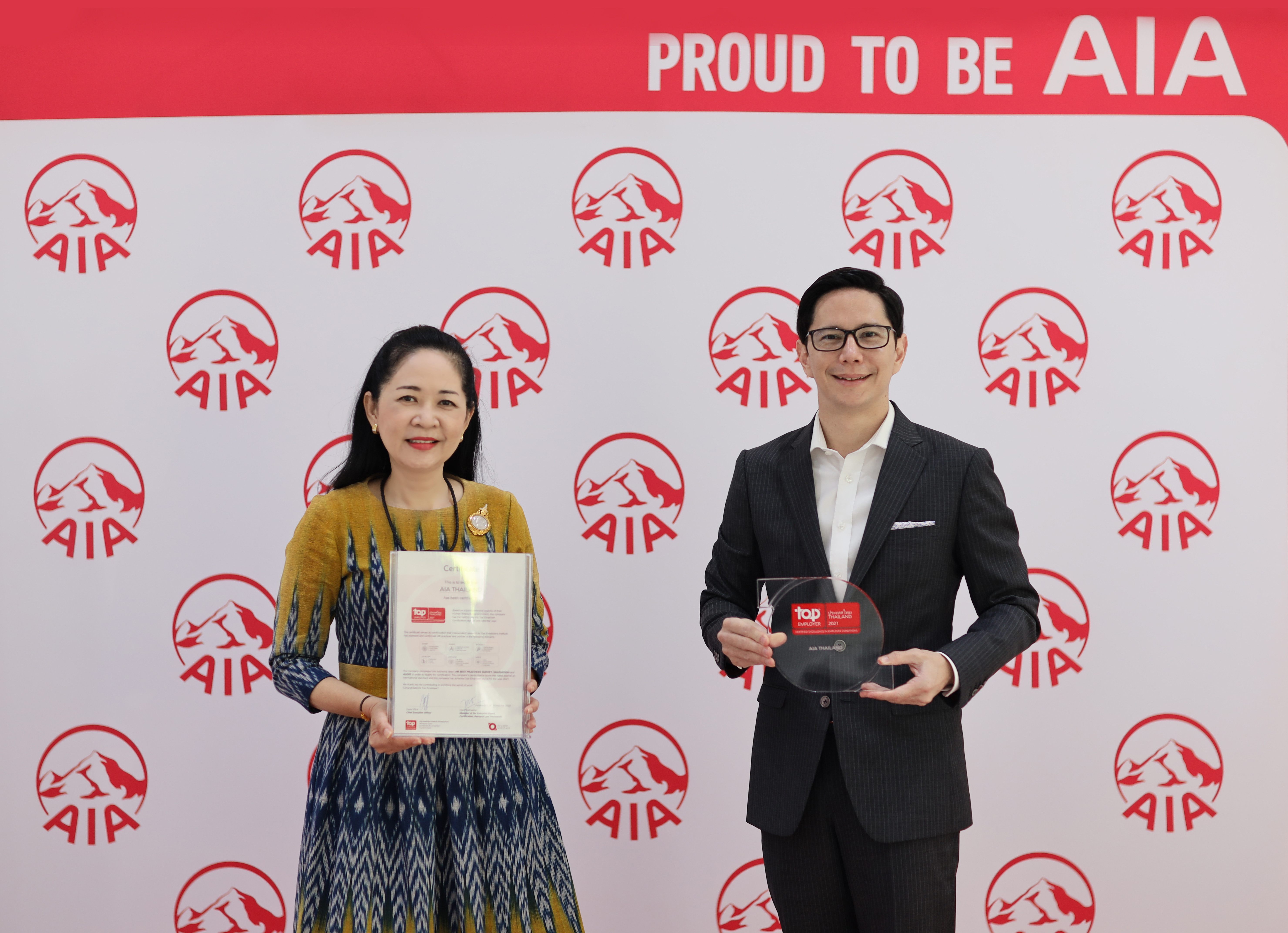 เอไอเอ ประเทศไทย รับรางวัล Top Employer Thailand 2021 จากสถาบันท็อป เอ็มพลอยเยอร์ส (Top Employers Institute)